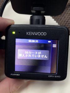 SDカードの入っていないDRV-240