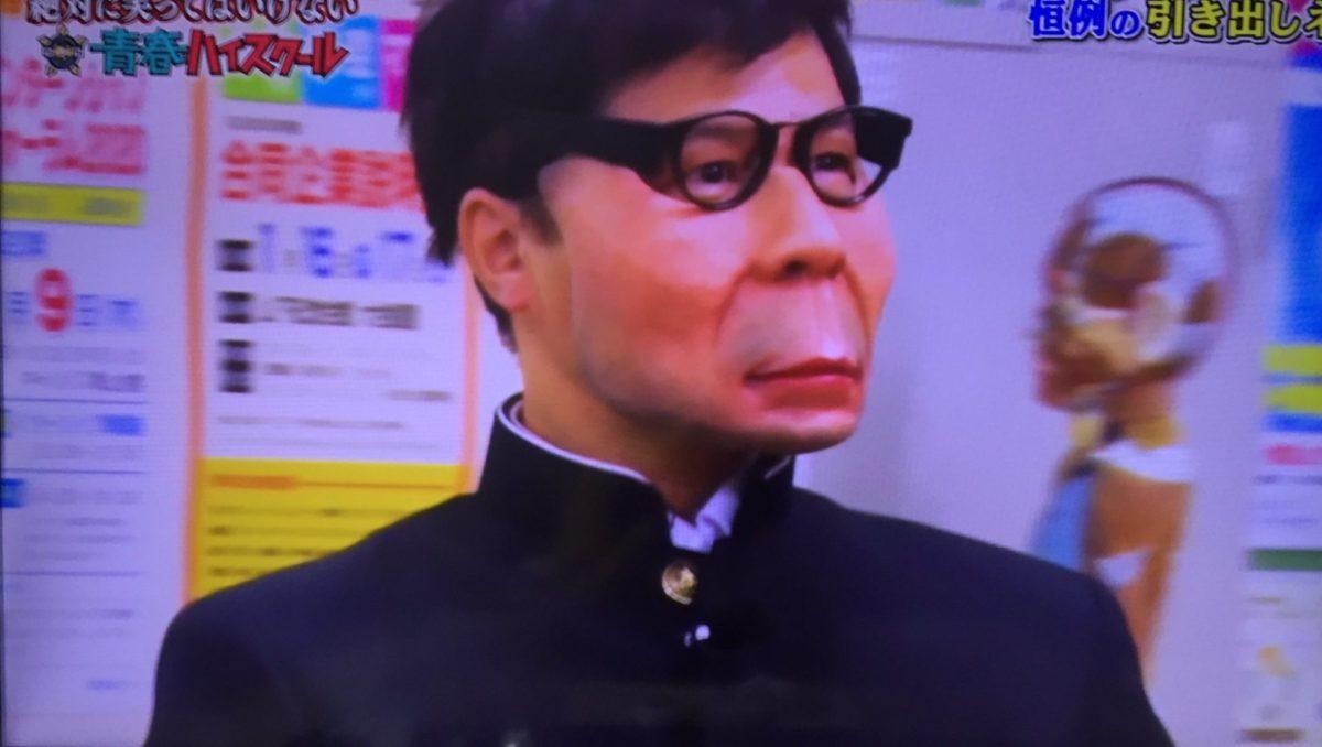 ガキ使のおもしろマスクが販売していることが判明!