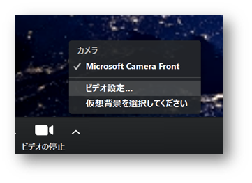 Zoomのビデオ設定をする